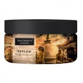 Treatments Ceylon Body Scrub Oil 500 gram